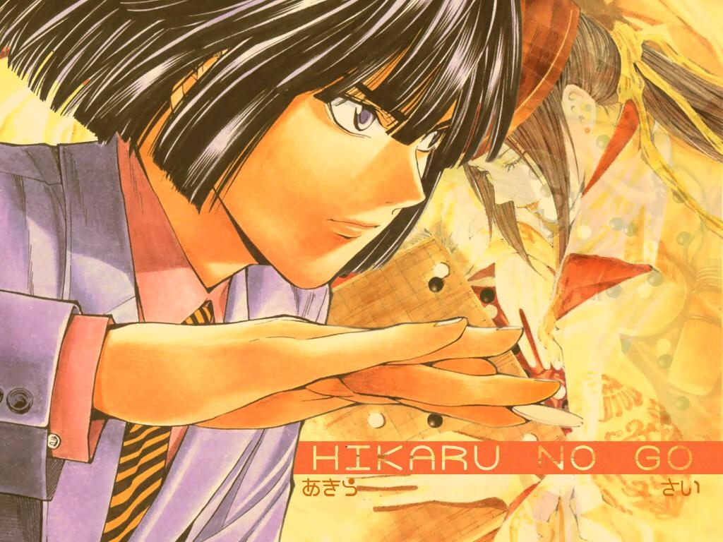 hikaru no go essay Looking for information on the manga hikaru no go find out more with myanimelist, the world's most active online anime and manga community and database when hikaru.