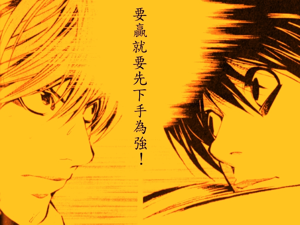 death-note(35)