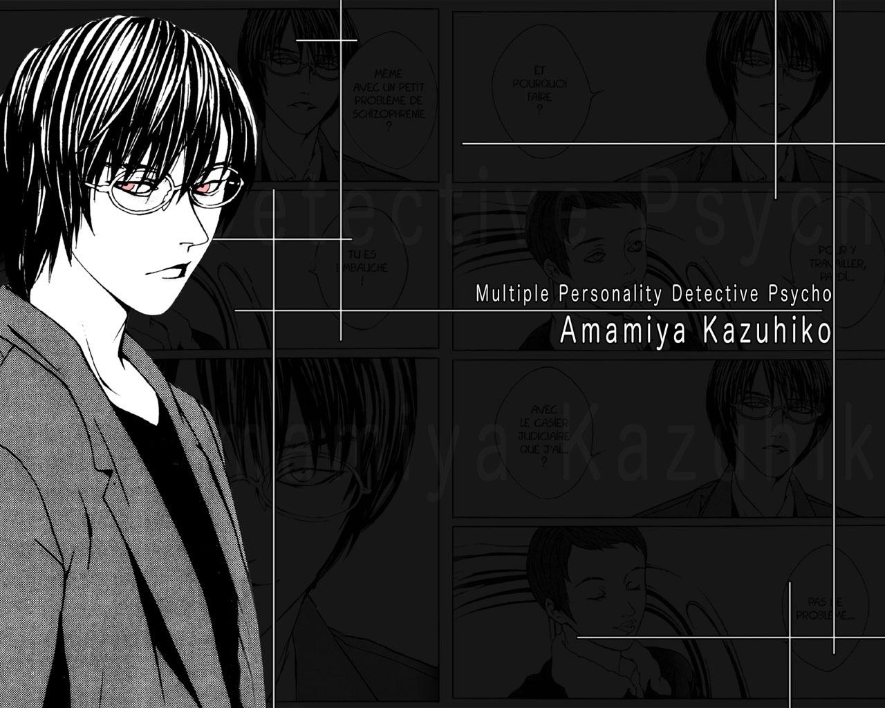 MPD Psycho - Eiji Otsuka - Sho-U Tajima Mpd-psycho%2813%29